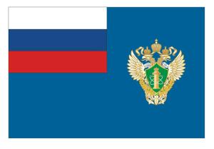 Скачать Постановление РФ от 7 ноября 2008 г. № 822
