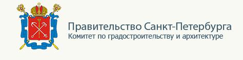 КГА СПб сайт комитета